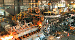Structural Rolling Mill Shop